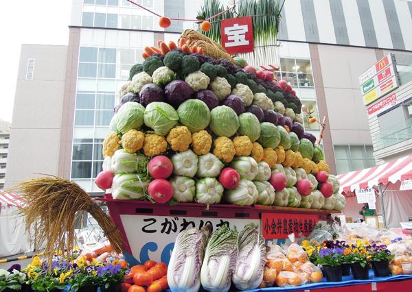 小金井市農業祭
