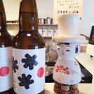 【西荻窪】「紅茶とこけし 西荻イトチ」でカフェタイムはかわいいこけしと共に