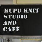 我孫子のパワースポット!? カフェ+編み物教室+アトリエ=kupu knit studio and cafe