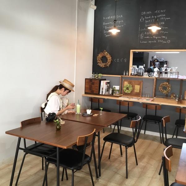 はなみがわLDK+「くまで舎」古道具とドライフラワーとカフェと