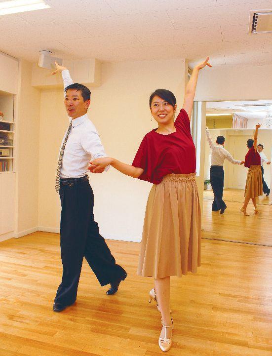 青葉台ダンススクールYamamoto