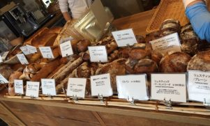天然酵母で作る味わい深いハード系パンが人気!チクテベーカリー@南大沢