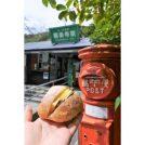 江ノ電途中下車、パンさんぽ「Boulangerie bebe」@極楽寺