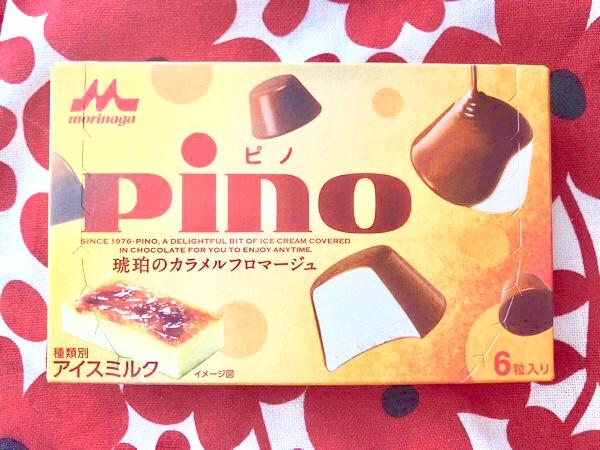 【新発売】ピノ「琥珀のカラメルフロマージュ」食べてみた感想