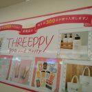 【開店】埼玉初出店!300円ショップTHREEPPY 300 and Happy 9月28日イオンレイクタウンにオープン!