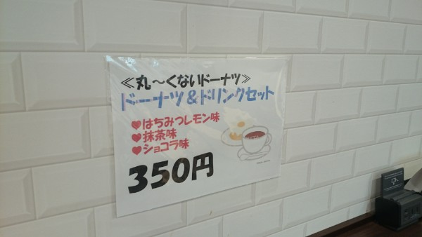 DSC_3923