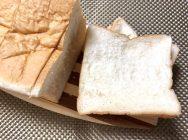 """行列必至!まだまだブームの""""生食パン""""人気店を食べ比べ!"""
