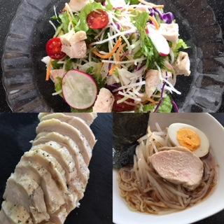 【自家製サラダチキン】炊飯器で簡単調理