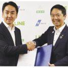 鎌倉市 無料通信アプリのLINEと 包括連携協定