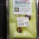 珍しい野菜も豊富な「ファーマーズマーケット東京みなみの恵み」@日野
