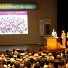 東京2020大会「ふじさわボランティアフォーラム」に約400人が参加