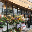 【NEW OPEN】お惣菜専門店「デリカキッチン」が9月1日、星ヶ丘に新登場!