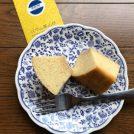 【尾山台】バウムクーヘン専門店!素材はオール北海道のやさしい味