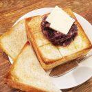 【中板橋】ワンルームコーヒーで幸せ♪あんバタートーストのモーニング