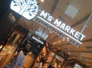 【池袋】ついにオープン!エムズマーケットで野菜たっぷりヘルシーランチ