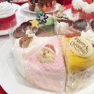 【銀座】10/1予約開始!銀座コージーコーナーの多彩なクリスマスケーキ