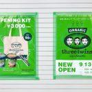 【開店】スリーツインズアイスクリームNEWoMan新宿店、9/13オープン!無料キャンペーンも!