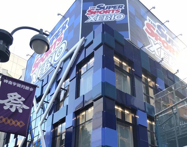 【開店】大型スポーツ店ゼビオ、渋谷公園通りに9/22オープン!