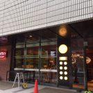 【開店】ドイツ料理&ビールが楽しめる「シュマッツ」が赤坂に9/14オープン!
