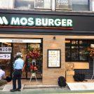 【開店】9月20日、モスバーガーが成城学園前にデビュー!先着プレゼントも