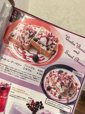 【溝の口】ソフトクリームも美味しいワッフル屋さん