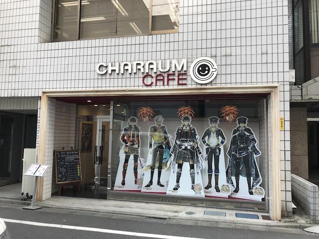 「イケメン戦国・革命」×「キャラウムカフェ」デートなうパネル席に行ってきました