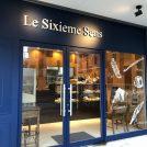 【天白区原・パン屋】バゲットが美味しい!青いオシャレな店構え「ル シズィエム サンス(Le Sixieme Sens)」