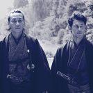 10/24(水)~ 28(日)下北沢で劇団め組の秋公演