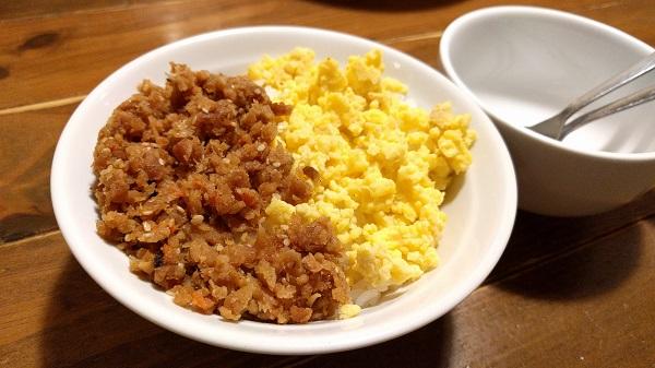 MenyaKu_food_04