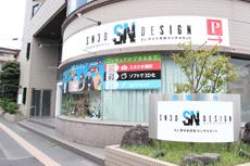 S.N.3D-Design-2