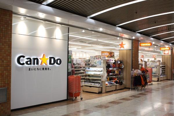 新規オープン・「Can★Do まつちか店 (キャンドゥ)」がまつちかに