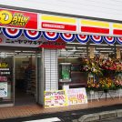 【開店】パンが充実していて便利 「ニューヤマザキデイリーストア 柏光ヶ丘小前店」