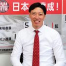 【第42回】千葉ジェッツふなばし 事業部長 伊藤俊亮さん<キラリ千葉人(ちばびと)>