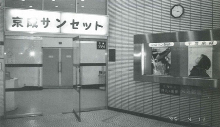 chi_kirari43_04