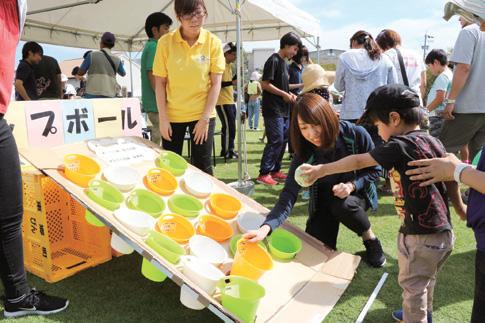 エコ遊園地が人気!9月30日(日)開催「こどもエコばんぱくin東郷」