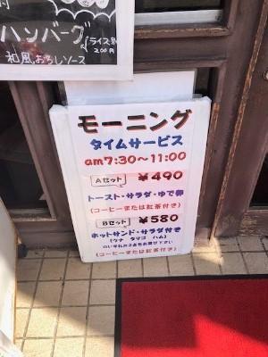 h30.9shiratori0109