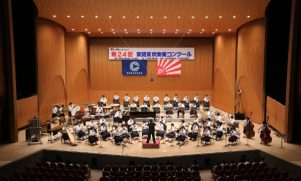 祝☆全国大会出場 柏市立酒井根中学校吹奏楽部を応援しよう!