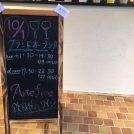 【開店】10/1(月)OPEN!豊中・緑地公園駅近く、鉄板焼きとワインの店「Arte fice」
