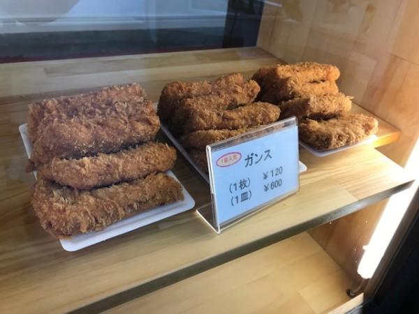 「がんす」が絶品!客足が絶えない「からき天ぷら店」@伊予市