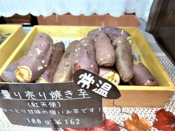 kaitsuka-ootaka-09