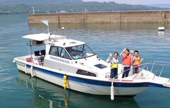kirishimahune