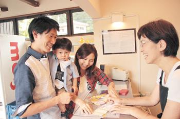 kirishimayu2