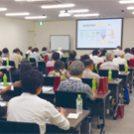 【参加無料・要予約】10/21、知っておきたい賢い相続税対策セミナー