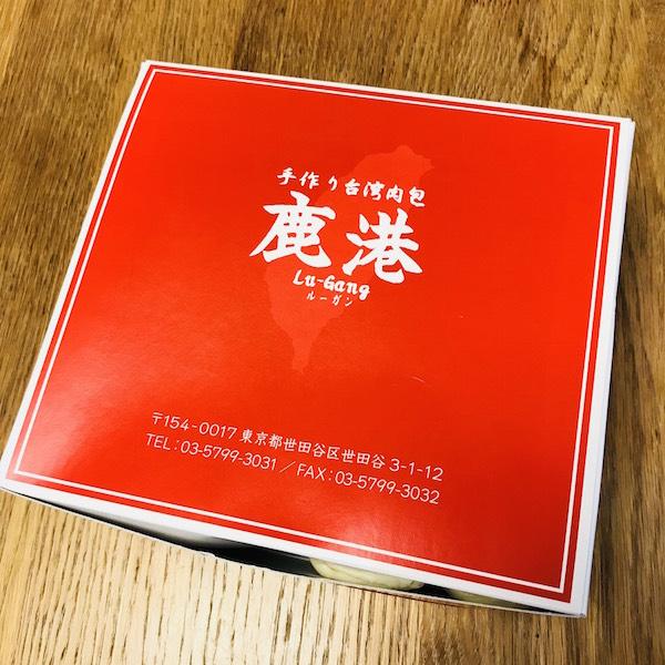 lugan-box1