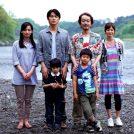 映画「そして父になる」の上映も!「ほかほかふれあいフェスタ2018」10/20(土)開催!