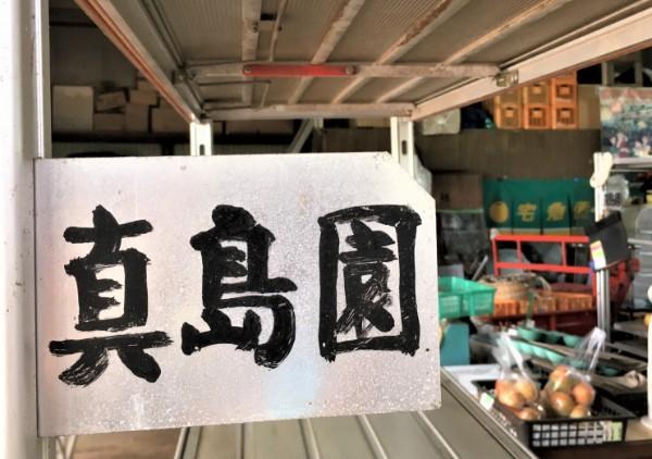matsudo-nashigari-02