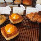 《北区》美味しくて来訪!北欧インテリアがかわいいパン屋さん「EASTER BUNNY(イースターバニー)」