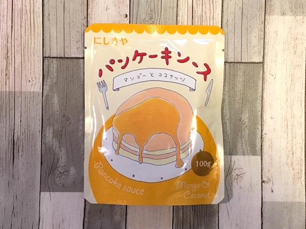 nishikiya-3