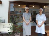 営業は週1日のみ!こだわり素材の焼き菓子「菓子店manna」@八王子