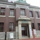 佐倉市立美術館はお楽しみが一杯!展覧会を見るだけじゃもったいない!